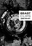 BEAST CLIPS -Japan Edition- [DVD]