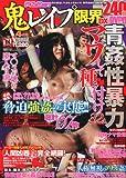 やる Can (キャン) 2011年 04月号 [雑誌]