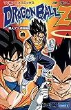 ドラゴンボールZ魔人ブウ激闘編 巻4―TV版アニメコミックス (ジャンプコミックス)