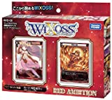 WXD-02 ウィクロスTCG 構築済みデッキ レッドアンビション