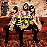 蜜蜜蜜(初回生産限定盤)(DVD付)