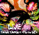 """LIVE project.""""@ageHa,TOKYO 2010.8.14""""[DVD]"""