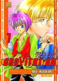 Gravitation Vol.7