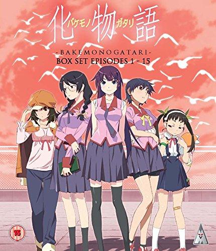 化物語 コンプリートBOX (Blu-ray)(inport)