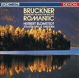 ブルックナー:交響曲第4番<ロマンティック>&#8221; style=&#8221;border: none;&#8221; align=&#8221;right&#8221;/></a>さて来週から今年の演奏会ラッシュが始まります。というか気付いたら来週の予定がヒドい。水金土と演奏会。その上月曜と土曜に更にチケット取ろうとしているという…まぁそれはそれとして。<br />水曜日はウィーンフィルでございます。メインはブルックナー4番。これは予習せねばとCD探したら…なんと持ってない。急遽iTunes Storeで購入し、今朝通勤中に聴きました。いやー、これは生で聴いたら泣いちゃいますよ。電車で泣きそうになっちゃいましたよ。ウィーンフィルは初めて。今からほんと楽しみです。<br clear=