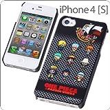 レイアウト iPhone 4/4S用ワンピースシェルジャケット/パンソンワークス(新世界) RT-OP4C/PL