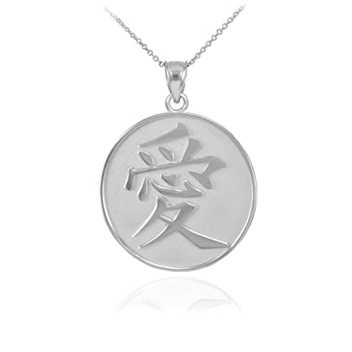 Character Charm Necklace Character Disc Charm