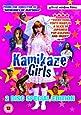 Kamikaze Girls (2-disc Special Edition) [DVD] [2005]