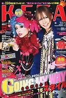 KERA ! (ケラ) 2011年 02月号 [雑誌]