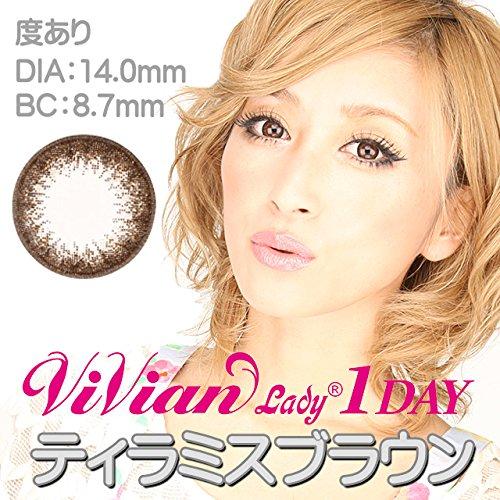 ヴィヴィアンレディワンデー ViVian Lady 1day ティラミスブラウン