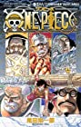 ONE PIECE -ワンピース- 第58巻