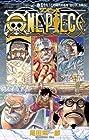 ONE PIECE -ワンピース- 第58巻 2010年06月04日発売