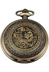 AMPM24 Bronze Mens Dragon & Phoenix Dangle Pendant Pocket Quartz Watch + Gift Chain WPK062