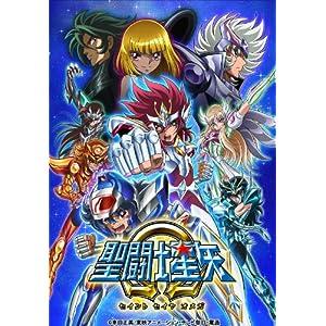 聖闘士星矢Ω Ω覚醒(オメガカクセイ)編 Blu-ray BOX (最終巻)