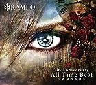 20th Anniversary All Time Best ~��̿�η���~(�̾���)(����ȯ�䡡ͽ���)