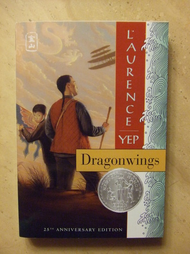 dragonwings by laurence yep novel review The novelist, short-story writer, and playwright laurence yep is one of the first asian-american writers to dedicate himself to bringing the cultural values and historical significance of chinese americans into literature for young readers.
