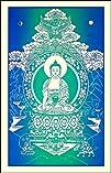 Shakyamuni Buddha Cloth Print