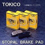TOKICO STOPAL ブレーキパッド/ニッサン エルグランド E52系/フロント用/XN752M