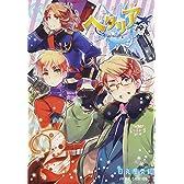 ヘタリア World・Stars 2 (ジャンプコミックス)