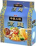 明星 中華三昧 涼麺 139g 3食パック×8個