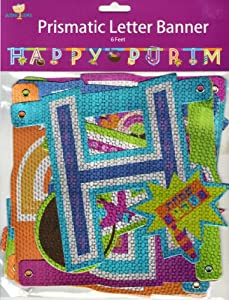 Prismatic Purim Banner by gem