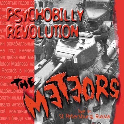 Psychobilly Revolution by Meteors (2007-03-26)