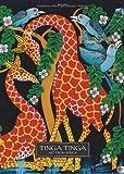 Tinga Tinga 2014: Art from Africa
