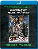 Godzilla Vs. Gigan [Blu-ray]