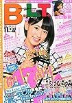 B.L.T.関西版 2014年 11月号 [雑誌]