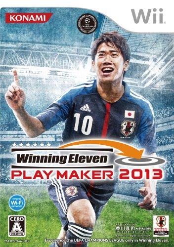 【ゲーム 買取】ウイニングイレブンプレイメーカー2013