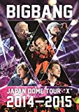 "BIGBANG JAPAN DOME TOUR 2014~2015 �gX"" (DVD2���g)"