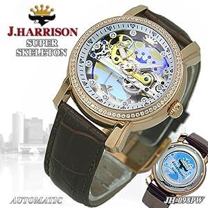 【クリックで詳細表示】J.HARRISON 『自動巻き スケルトンタイプ腕時計/JH-098PW』
