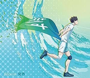 発熱(期間生産限定アニメ盤) [CD]