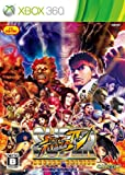 Super Street Fighter IV: Arcade Edition [Japan Import]