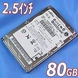 富士通 【中古HDD】2.5インチ内蔵HDD 80GB MHV2080AT PL IDE/ATA100 (9.5mm/4200rpm/--MB)《データ消去&フォーマット済み》
