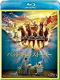 ベッドタイム・ストーリー[Blu-ray/ブルーレイ]