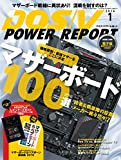 DOS/V POWER REPORT 2016�N1����