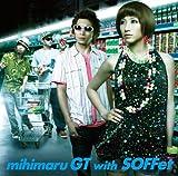 恋の確率変動♪mihimaru GT