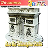 【3Dパズル】 凱旋門 パリ/フランス