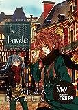 The Traveler 一生に一度は訪れたい世界の美しい街並み (たびログムックシリーズVol.01)