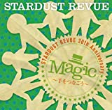 Magic〜手をつなごう〜-STARDUST REVUE