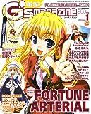 電撃G'smagazine (デンゲキジーズマガジン) 2008年 01月号 [雑誌]
