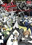 ペルソナ4 ジ・アルティメット イン マヨナカアリーナ コミックアンソロジー (DNAメディアコミックス)