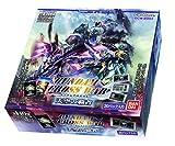 GUNDAM CROSS WAR ブースターパック 天空の覇者 【GCW-BO04】(BOX)