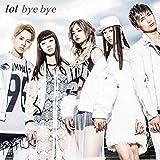 bye bye(DVD付)