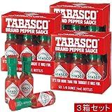 【アメリカ お土産】タバスコミニチュアボトル3箱セット(アメリカ 食材)