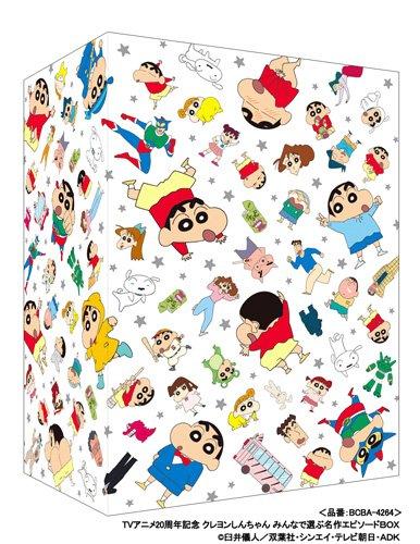 TVアニメ20周年記念 クレヨンしんちゃん みんなで選ぶ名作エピソードBOX【ぶりぶりざえもんモフモフポーチ付き/初回限定生産】 [DVD]