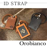 Orobianco (オロビアンコ) orid-003 IDケース