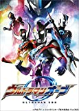 ウルトラマンオーブ Blu-ray BOX II