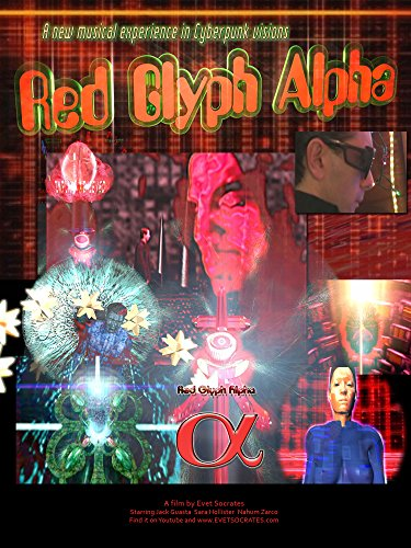 Red Glyph Alpha